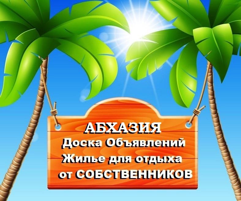 доска знакомств в петропавловске казахстан